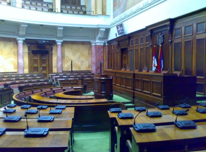 Beograd_parliament_old_yugo_room_0909200810038_ck624